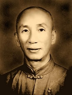 Wing Chun Gradmaster Ip Man Classic Head Shot